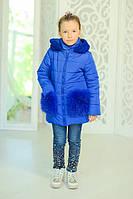 Куртка с меховыми карманами синяя