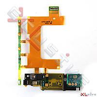 Шлейф Sony C5502 Xperia ZR \ C5503 Xperia ZR кнопка включения, регулировки громкости, с микрофоном