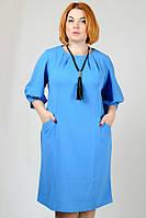 Прямое платье с карманами в больших размерах h-3015946
