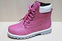 Зимние розовые ботинки на девочку серия зимняя подростковая обувь р.37