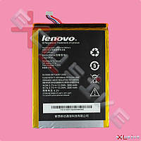 Аккумулятор Lenovo A1000 \ A3000 \ A5000 \ A3300 (L12T1P33, L12D1P31)