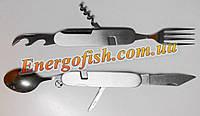 Набор столовый складной №РК63 стальной(нож, ложка, вилка, открывашка, штопор)