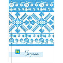 Блокнот       Украина      , А5, 80 листов, голубой