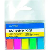 Стикер-закладки клейкие Economix 150 шт бумажные E20935