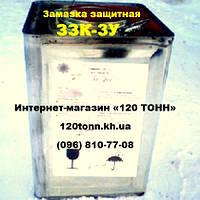 Замазка защитная ЗЗК-3У (вердро 17 кг) ГОСТ 19538-74