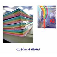Бумага цветная, средние тона, 100 л