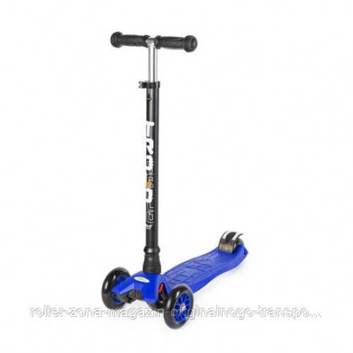 Самокат Trolo Maxi (blue)