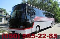 Аренда автобуса Setra (50 посадочных мест) Донецк