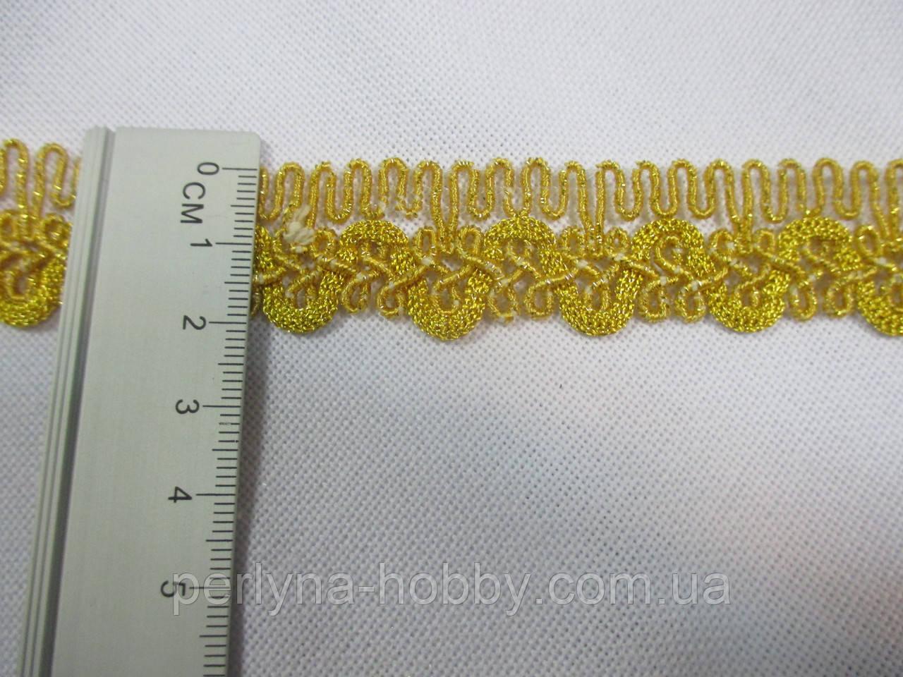 Тесьма декоративная люрекс  2 см