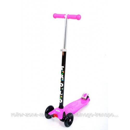 Самокат Trolo Maxi (pink)