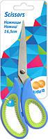 Ножницы детские Kite 16,5 см