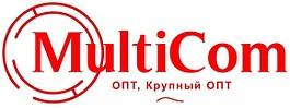 Multicom - товары в розницу и ОПТОМ.
