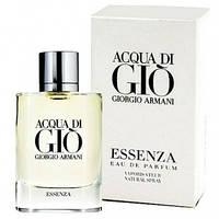 Мужская парфюмированная вода Acqua di Gio Essenza Giorgio Armani (чувственный, современный)  AAT