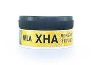 "Хна для бровей и биотату ""NILA"" черная 20 грамм"