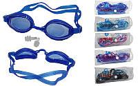 Окуляри і беруші для плавання GRILONG F268 (пластик, силікон, кольори в асортименті)