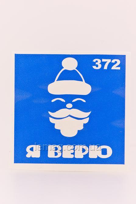 Boni Kasel Трафарет для био тату 6x6 см - 372, 1 шт