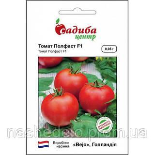 Полфаст томат 0,05 г. Садыба Центр