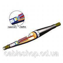 Муфта кабельная  5Стп ВВб 70-120 без гильз