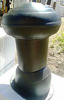 Вентиляционный выход VIRTUM  на готовую кровлю (диаметр - 125 мм)