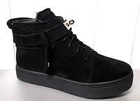 Ботинки женские Hermes зимние замша Uk0091