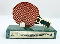 Сувенир, теннисный турнир, разработка и изготовление