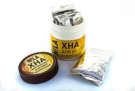"Хна для бровей и биотату ""NILA"" коричневая 100 грамм"