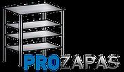 «PROZAPAS» Интернет магазин надёжных стеллажей