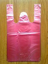 Фасувальні поліетиленові пакети майка 24х42 см/ 8 мкм оптом від виробника