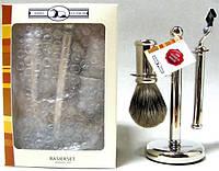 Набор для бритья Rainer Dittmar 1602-14