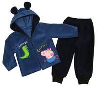 Комплект для мальчика куртка и штаны Свинка Пеппа и  Джордж опт
