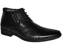 Ботинки зимние классические кожаные мужские Mardini
