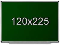 Школьная доска для мела 120х225 см