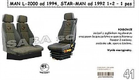 Чехлы MAN L-2000 от 1994, STAR MAN от 1992 1+2 1рем/2505