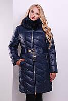 Куртка пуховик женский синий холофайбер 42-52