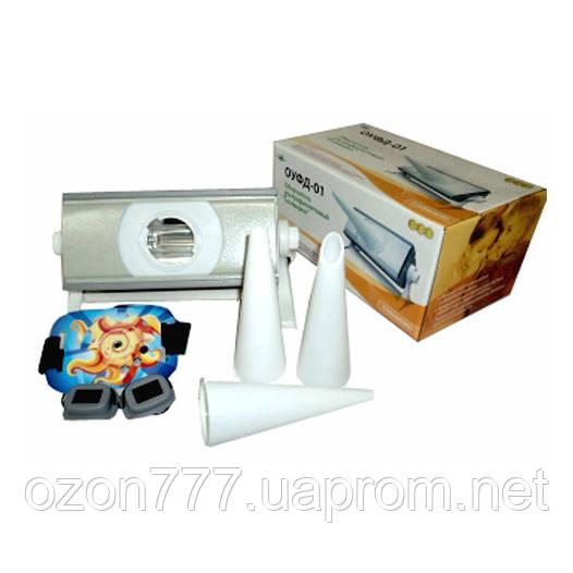 Кварцевая лампа Солнышко ОУФД-01 для детей