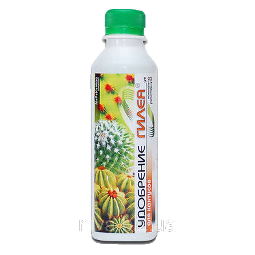 Гілея для Кактусів комплексне мінеральне добриво для більшості видів кактусів Гілея 250 мл