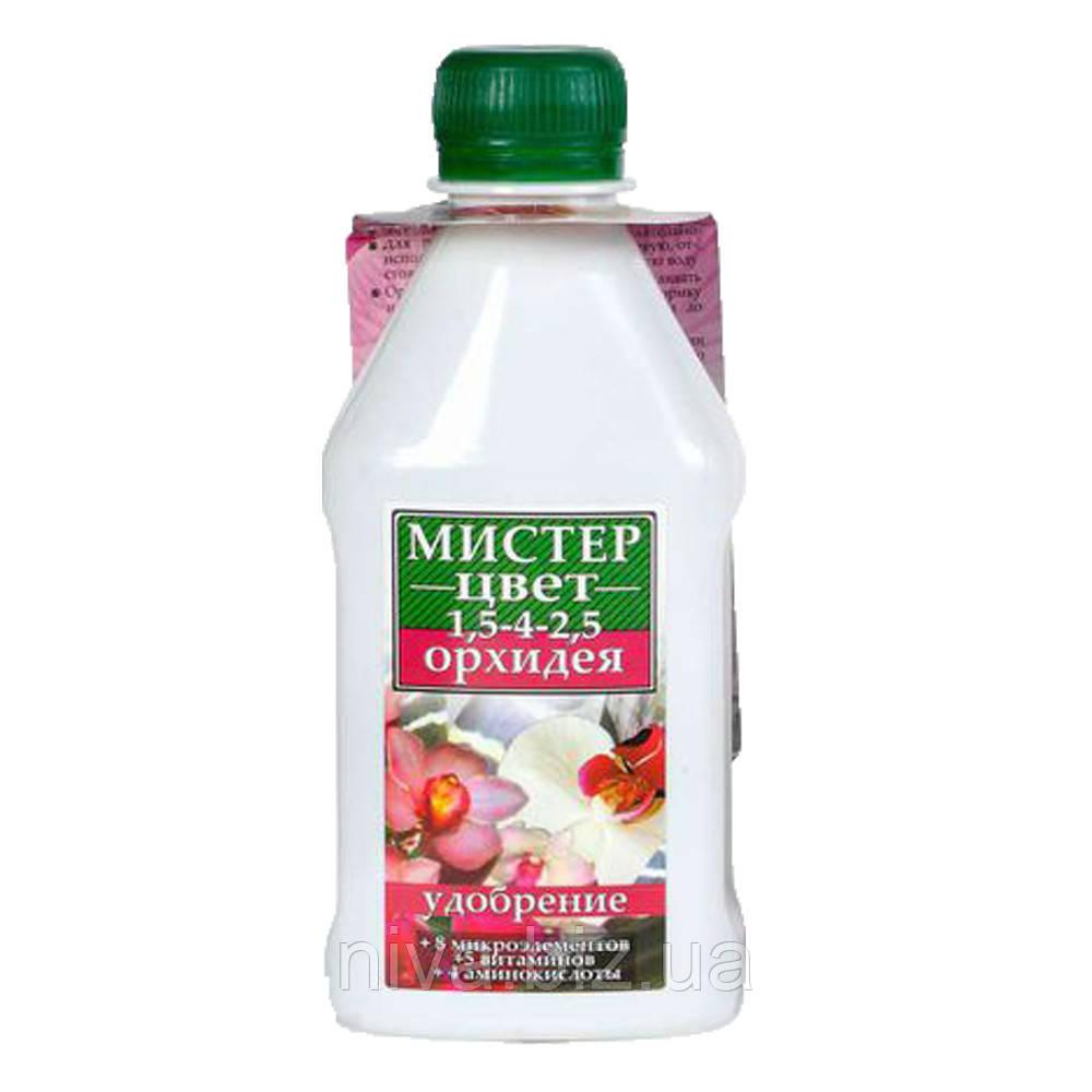 Містер Цвіт Орхідея  мінеральне добриво для більшості видів орхідей Гілея 300 мл