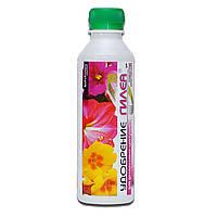 Гилея для Декоративно-Цветущих растений удобрение для декоративно-цветущих комнатных растений Гилея 250 мл