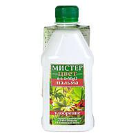 Мистер Цвет Пальма минеральное удобрение для пальм, всех видов папоротников и цикасов Гилея 300 мл