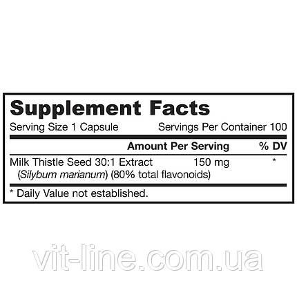 Jarrow Formulas, Расторопша пятнистая, 150 мг, 100 вегетарианских капсул, фото 2