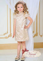 Роскошное праздничное платье для девочки Viani МД 47/1