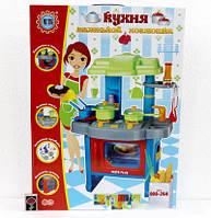 Кухня детская  008-26А электронная с посудкой.