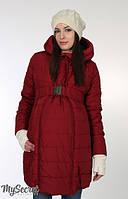 Куртка пальто зимнее для беременных бордовое очень теплое