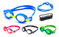 Очки для плавания детские LEGEND SPRINT 2670 (PC, силикон, anti-fog защита, цвета в ассортименте)