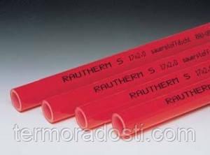 Труба Rehau Rautherm S (14х1,5) PE-Xa (сшитый полиэтилен) для теплого пола
