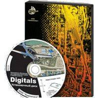 Digitals Professional Геодезия+Отчеты