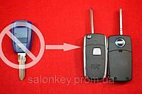Fiat doblo, ducato, scudo, punto, fiorino ключ выкидной 1кн для переделки лезвие FI15 ХРОМ
