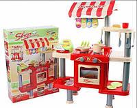 Детская кухня-магазин  с посудомоечной машинной