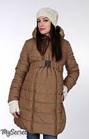 Куртка пальто зимнее для беременных песочное очень теплое