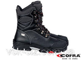 Ботинки защитные BRC-BERING утепленные